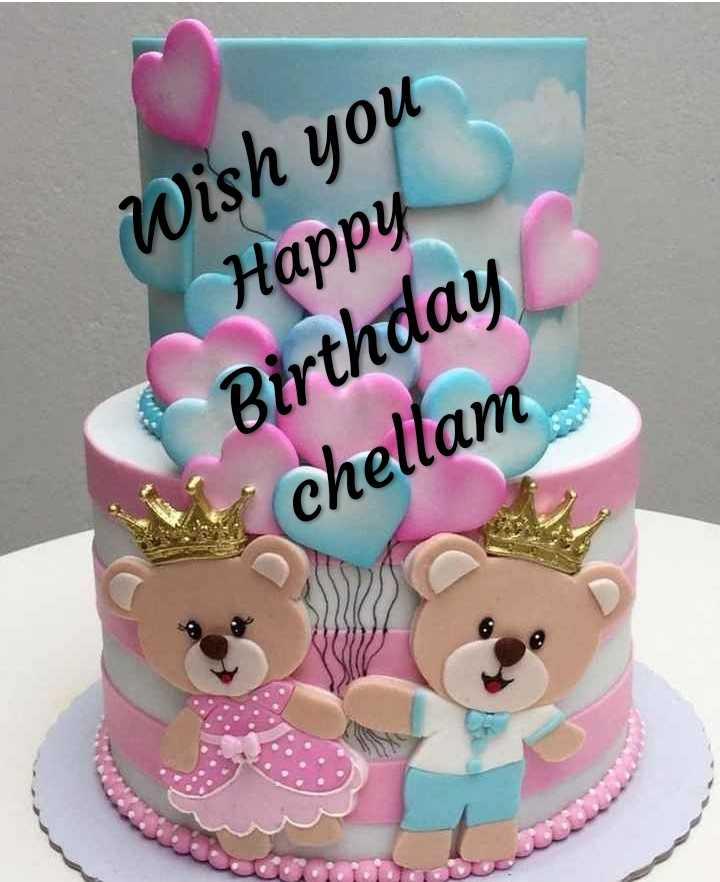 🤝பிறந்தநாள் வாழ்த்து - Wish you Happy Birthday chellam - ShareChat