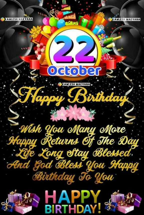 🤝பிறந்தநாள் வாழ்த்து - KAMLESH MAKVANA KAMLESH MAKVANA o October > KAMLESH MAKVANA Flappy Birthday Wish You Many More Happy Returns Of The Day i Life Long Stay Blessed . And God Bless You Happy Birthday To You SAM HAPPY BIRTHDAY ! LE - ShareChat