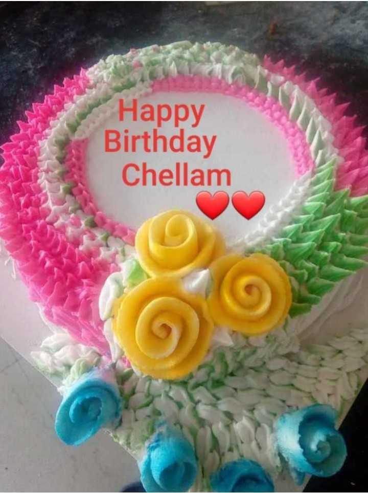 🤝பிறந்தநாள் வாழ்த்து - Happy Birthday Chellam - ShareChat