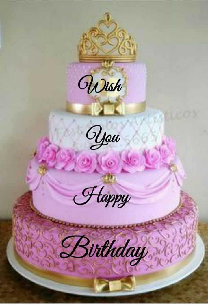 🤝பிறந்தநாள் வாழ்த்து - பெயர் You Happy Birthday - ShareChat