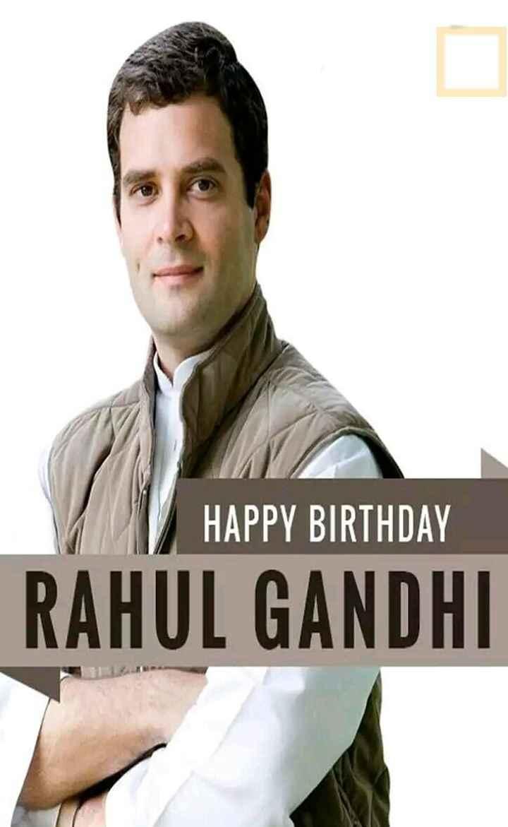 🤝பிறந்தநாள் வாழ்த்து - HAPPY BIRTHDAY RAHUL GANDHI - ShareChat