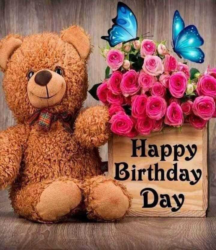 🤝பிறந்தநாள் வாழ்த்து - Happy Birthday Day - ShareChat