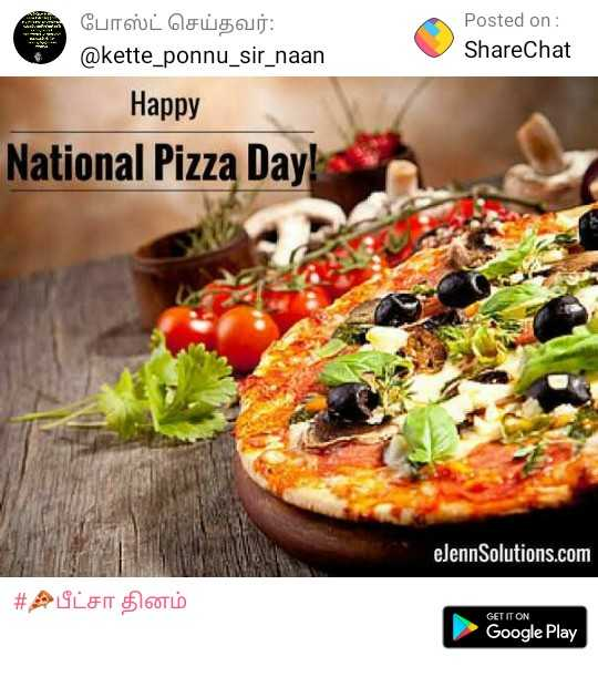 🍕பீட்சா தினம் - போஸ்ட் செய்தவர் : @ kette _ ponnu _ sir _ naan Posted on : ShareChat Happy National Pizza Day ! elennSolutions . com | # 2 பீட்சா தினம் GET IT ON Google Play - ShareChat