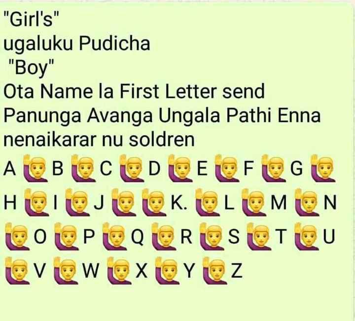 🤔 புதிர்கள் - Girl ' s ugaluku Pudicha Boy Ota Name la First Letter send Panunga Avanga Ungala Pathi Enna nenaikarar nu soldren A @ @ cede @ @ @ Heleek . @ LeMON @ o @ p @ Qer @ s @ T @ U evewexerez - ShareChat
