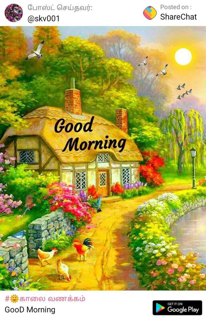 👫 பெண்களின் நட்பு vs ஆண்களின் நட்பு - போஸ்ட் செய்தவர் : @ skv001 Posted on : ShareChat * * * * * 194I Good Morning # காலை வணக்கம் Good Morning GET IT ON Google Play - ShareChat