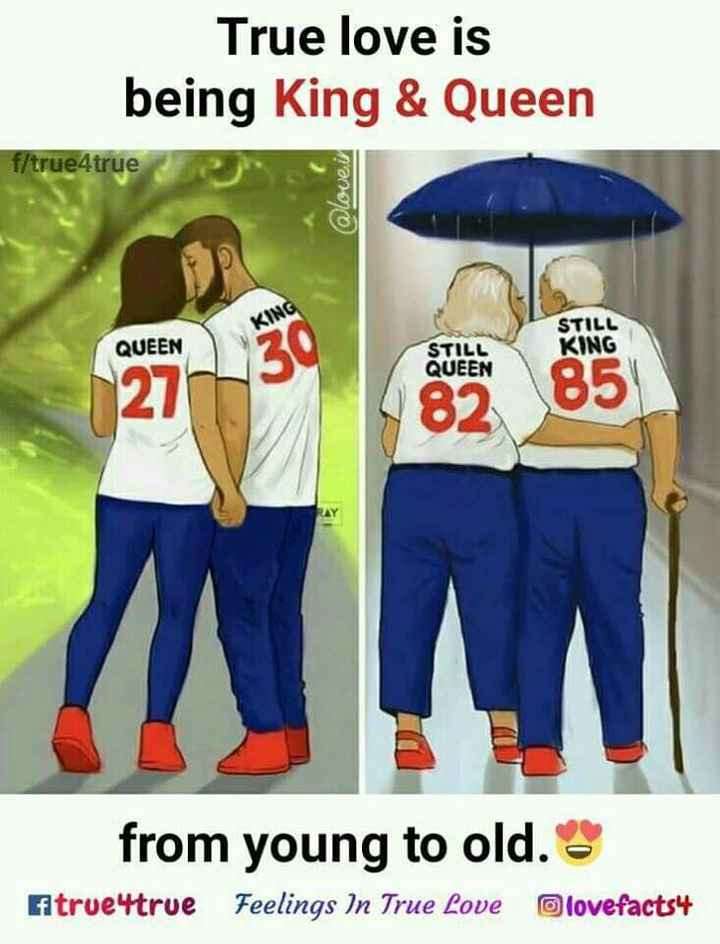 👫 பெண்களின் நட்பு vs ஆண்களின் நட்பு - True love is being King & Queen f / true4true lovei KING QUEEN STILL KING STILL QUEEN from young to old . Atrue4true Feelings In True Love Olovefacts4 - ShareChat