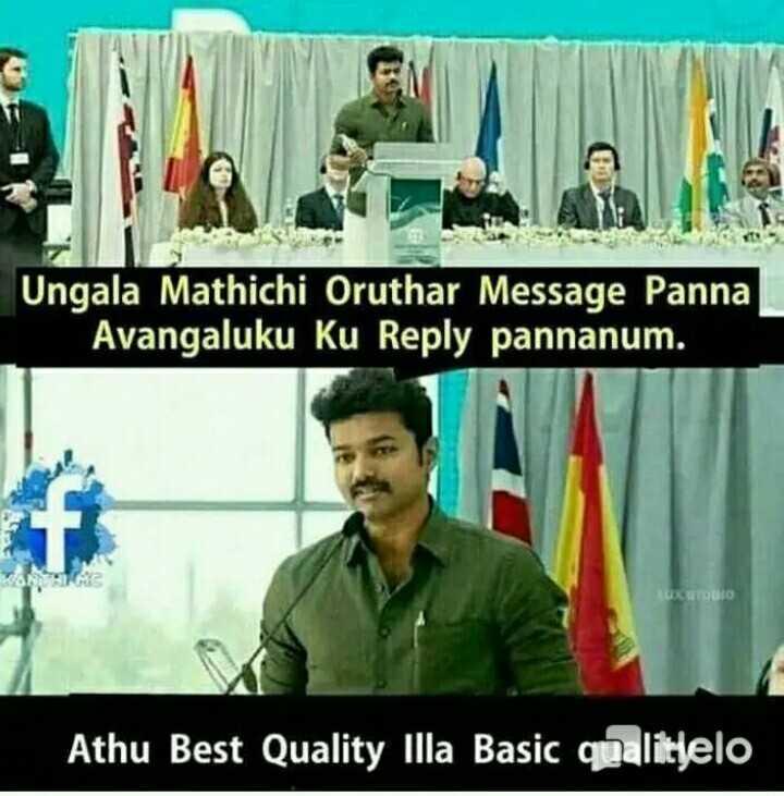 👫 பெண்களின் நட்பு vs ஆண்களின் நட்பு - Ungala Mathichi Oruthar Message Panna Avangaluku Ku Reply pannanum . Athu Best Quality Illa Basic qualitjelo - ShareChat