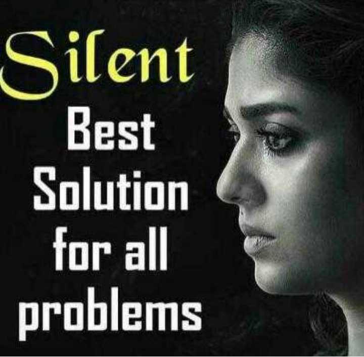 👩 பெண்களின் பெருமை - Silent Best Solution for all problems - ShareChat