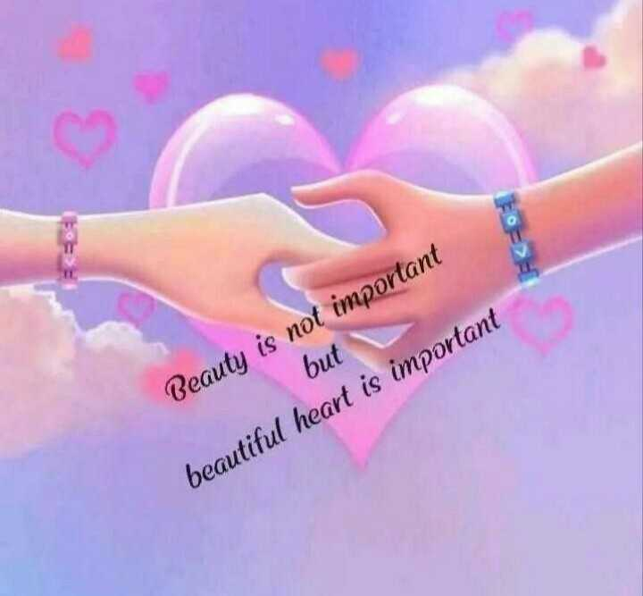 👩 பெண்களின் பெருமை - but Beauty is not important beautiful heart is important - ShareChat