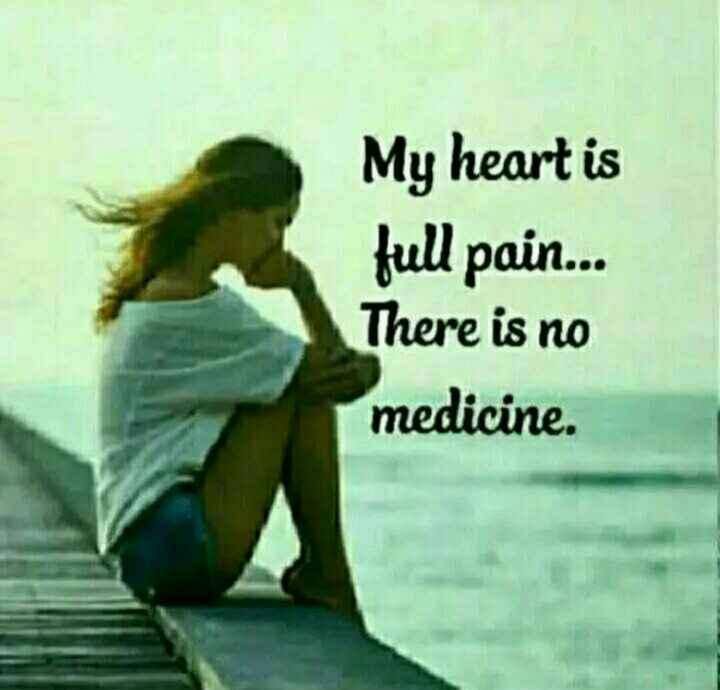 👩 பெண்களின் பெருமை - My heart is full pain . . . There is no medicine . - ShareChat