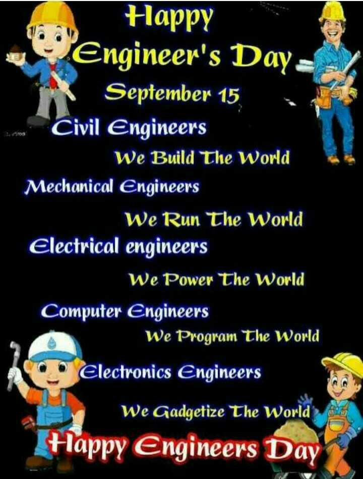 👷பொறியாளர்கள் தினம் - Happy Engineer ' s Day = September 15 , Civil Engineers We Build The World Mechanical Engineers We Run The World Electrical engineers We Power The World Computer Engineers We Program The World Electronics Engineers We Gadgetize The World Happy Engineers Day - ShareChat