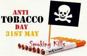 💊போதை பொருள் ஒழிப்பு தினம் - ANTI TOBACCO DAY 31ST MAY Sea Smoking Kills - ShareChat