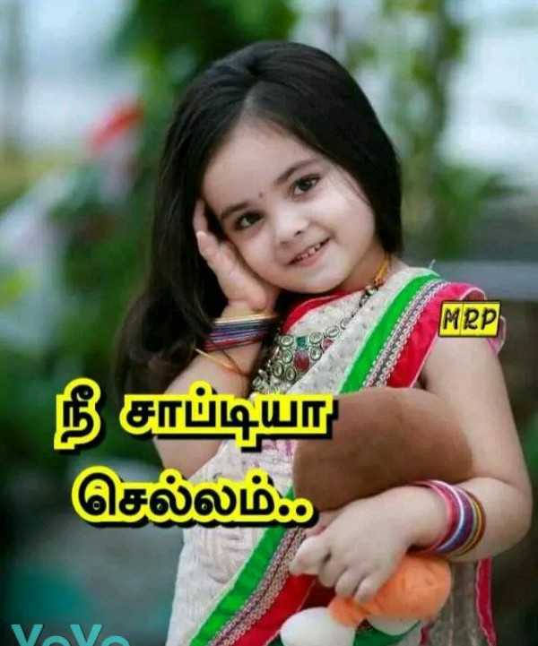 Share Chat Tamil Video Songs Download Gastronomia Y Viajes