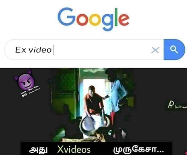 💪மொரட்டு சிங்கிள் - Google Ex video Interna அது Xvideos L CE & I . . . ICOS - ShareChat