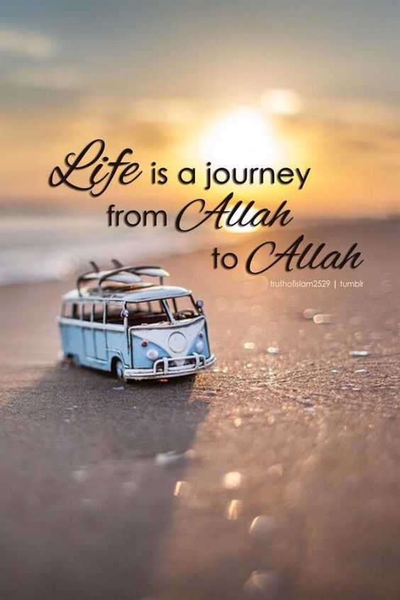 யா அல்லாஹ் - Life is a journey from CAllah a to Allah truthofislam2529 | Tumblr - ShareChat