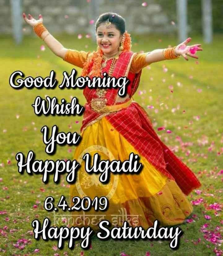 யுகாதி திருநாள் - Good Morning Whish You Happy Ugadi 6 . 4 . 2019 Happy Saturday - ShareChat