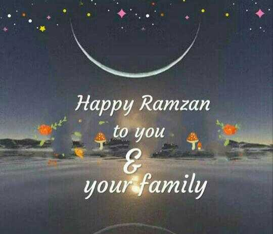 ☪ ரம்ஜான் நமாஸ் - Happy Ramzan to you your family - ShareChat