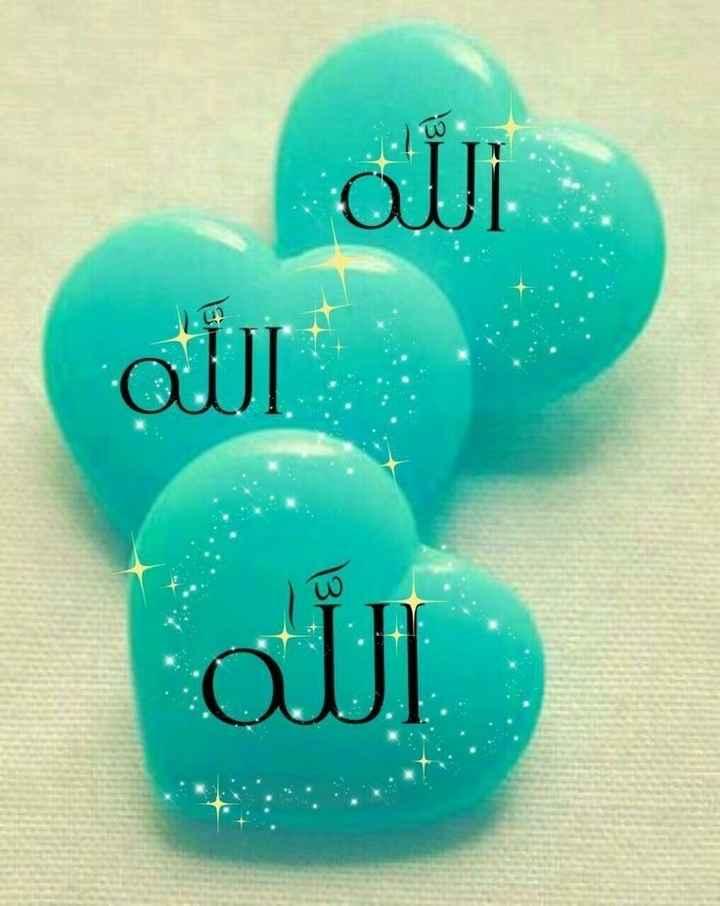 🌛ரம்ஜான் வால்பேப்பர் - الله الله الله - ShareChat