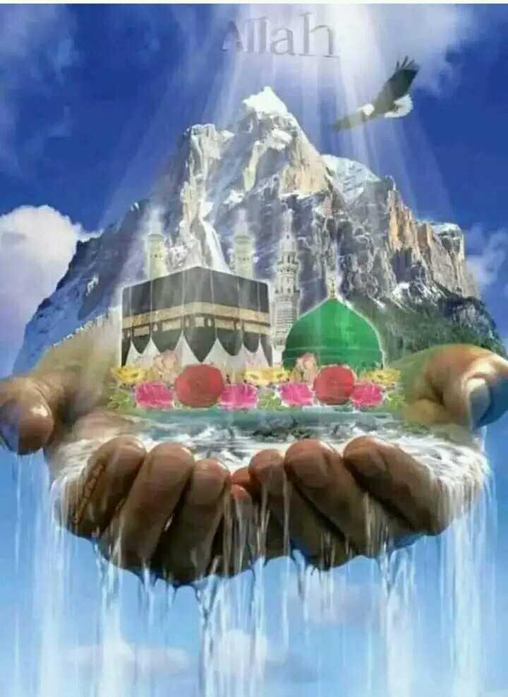 🌛ரம்ஜான் வால்பேப்பர் - Allah - ShareChat