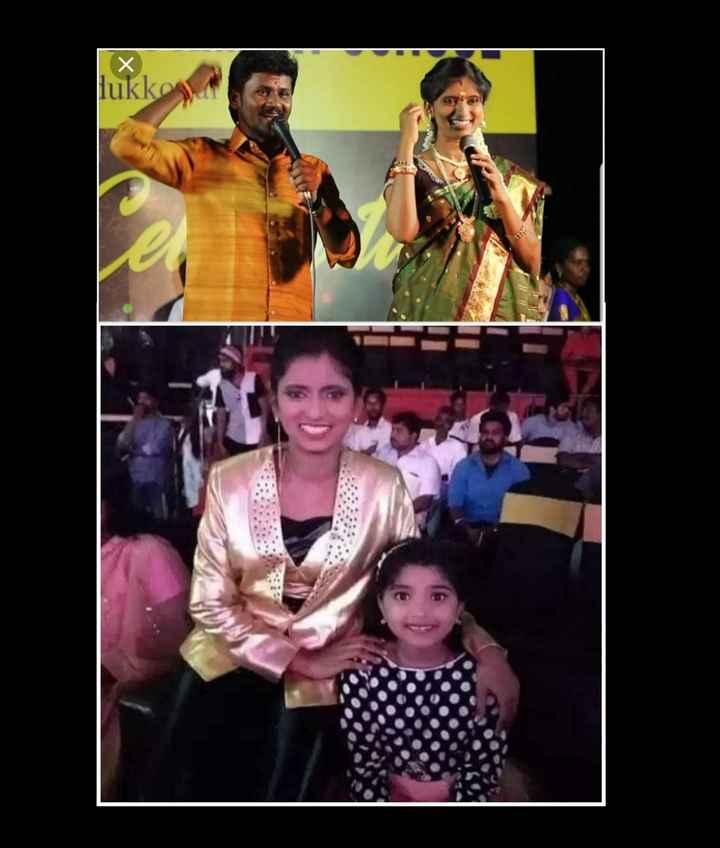 ராஜலக்ஷ்மி & செந்தில் கணேஷ் - X ККО ооо - ShareChat