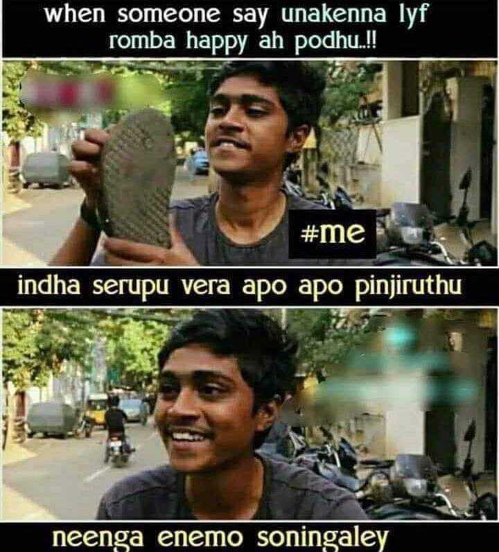 🤣 லொள்ளு - when someone say unakenna lyf romba happy ah podhu . . ! ! # me indha serupu vera apo apo pinjiruthu neenga enemo soningaley - ShareChat