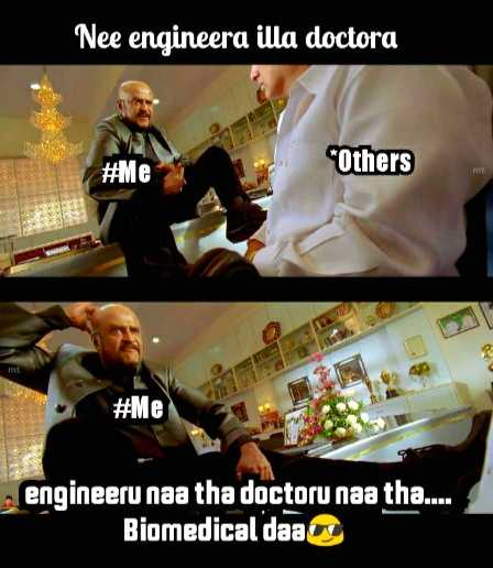 🤣 லொள்ளு - a illa doctora Others # Me mt # Me engineeru naa tha doctoru naa tha . . . . Biomedical daa - ShareChat