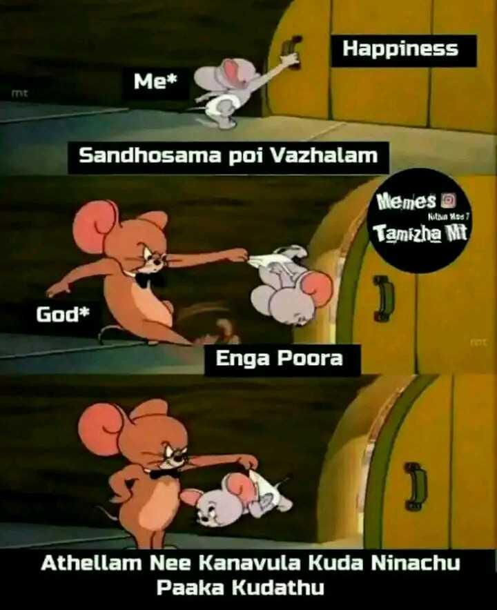 🤣 லொள்ளு - Happiness Me * mt Sandhosama poi Vazhalam Memes Tamizha Mt Nitra Modi God * Enga Poora Athellam Nee Kanavula Kuda Ninachu Paaka Kudathu - ShareChat