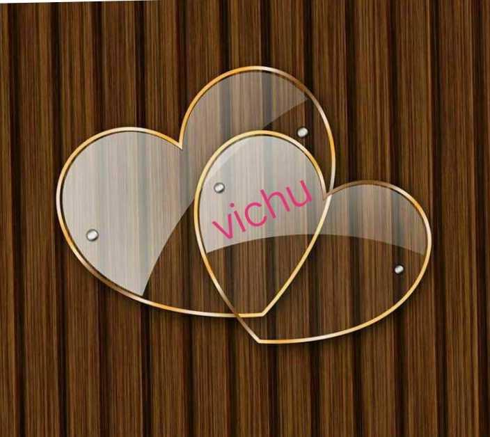 🌲 வால்பேப்பர் - vichu - ShareChat