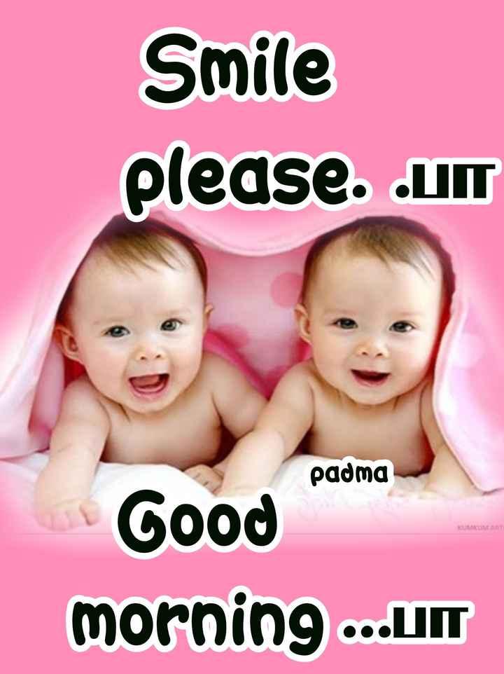 🌷 வாழ்த்து - Smile please . Un padma KUMKUM ART Good morning . . . CIT - ShareChat