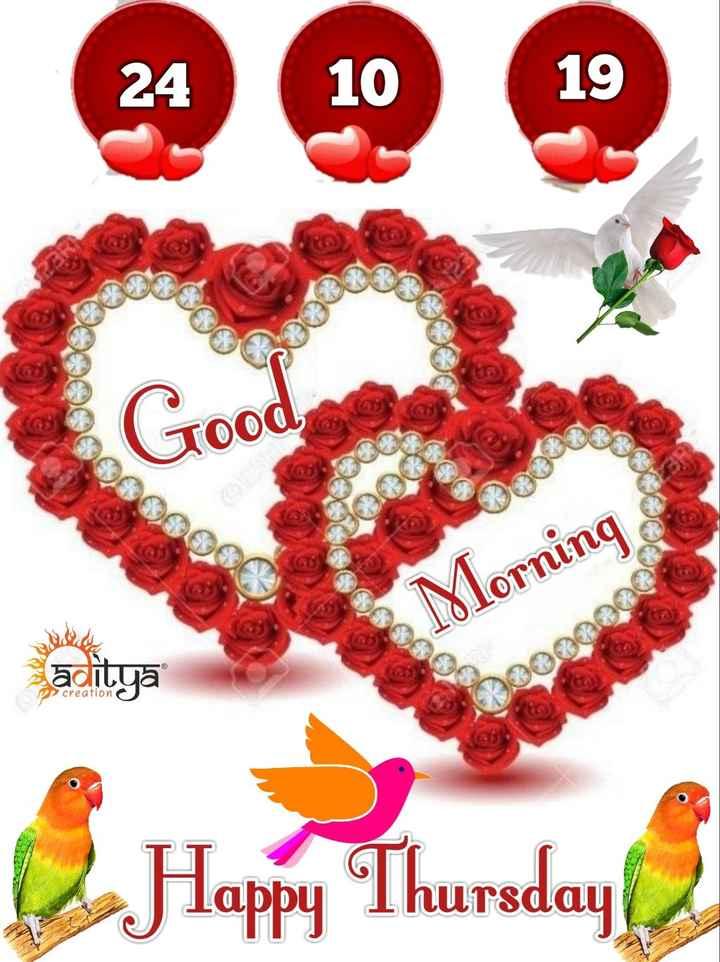 💐வாழ்த்து - Morning PP creation Happy Thursday 2 - ShareChat