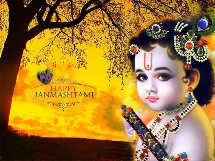 🌷 வாழ்த்து - . HAPPY JANMASHTAM - ShareChat