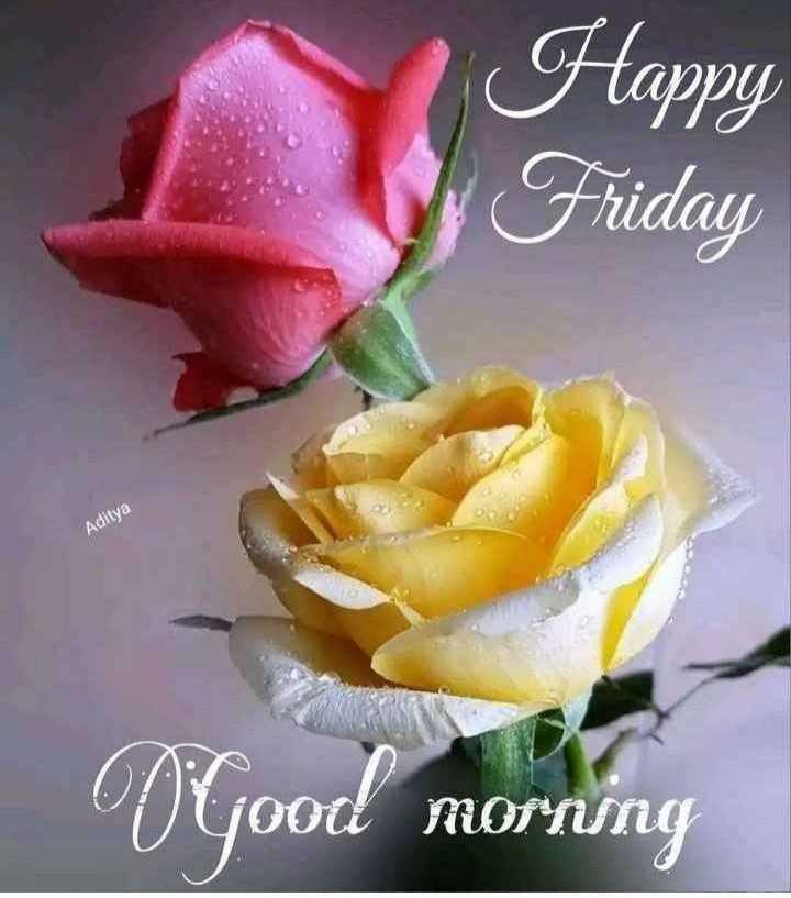 🌷 வாழ்த்து - Happy Friday Aditya yood morning - ShareChat