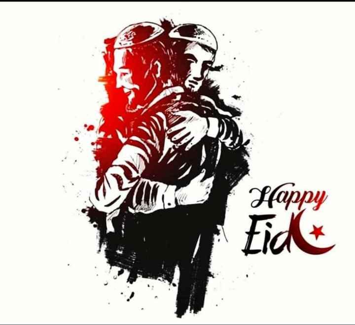 💐வாழ்த்து - Happy Eide - ShareChat