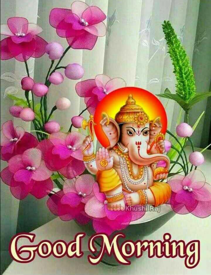 🌷 வாழ்த்து - Khushi Raj Good Morning - ShareChat