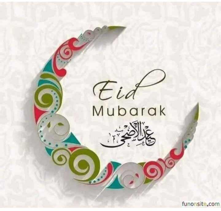 💐வாழ்த்து - Ei Mubarak funonsite . com - ShareChat