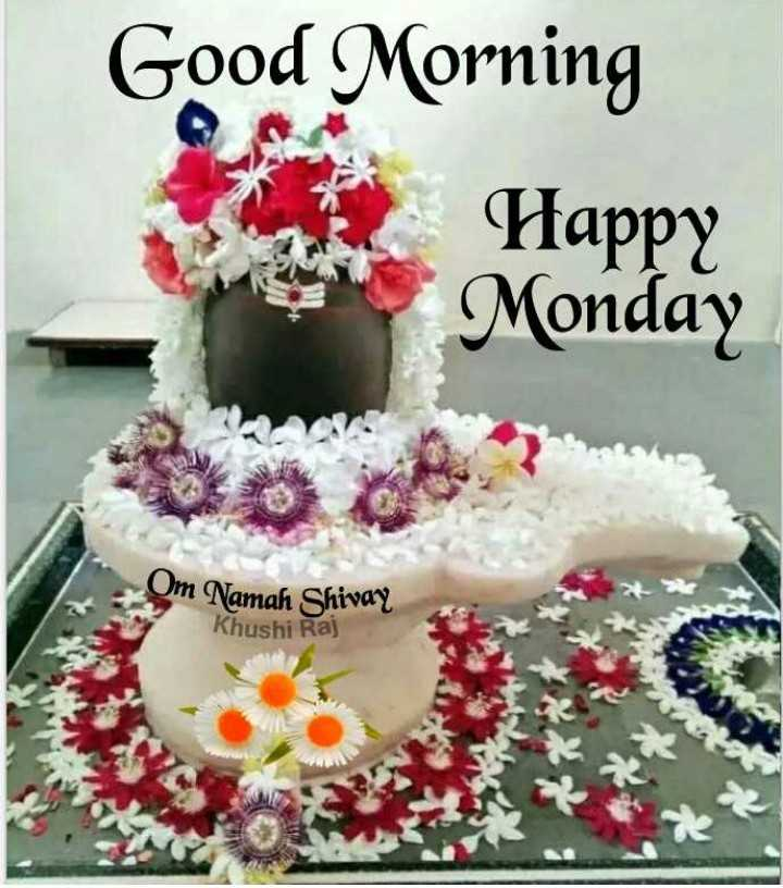 💐வாழ்த்து - Good Morning Happy Monday Om Namah Shivay Khushi Raj - ShareChat