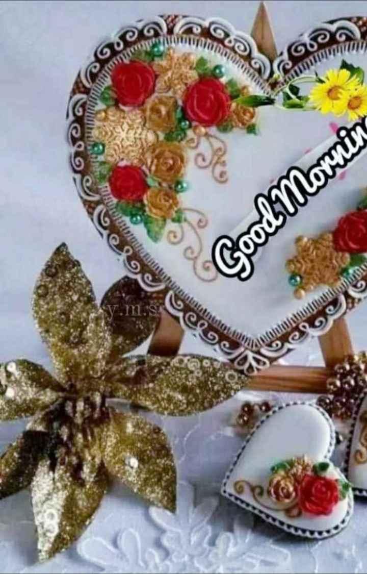 🌷 வாழ்த்து - OSO PO caput minim wit Sea contu hnutno Good Mornin belo - ShareChat