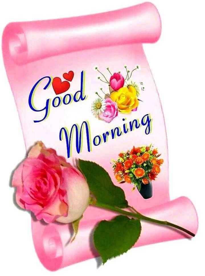 💐வாழ்த்து - Yood Morning - ShareChat