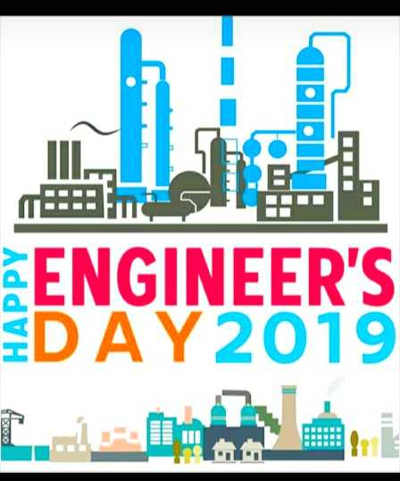 💐வாழ்த்து - Hm ENGINEER ' S DAY2019 - ShareChat