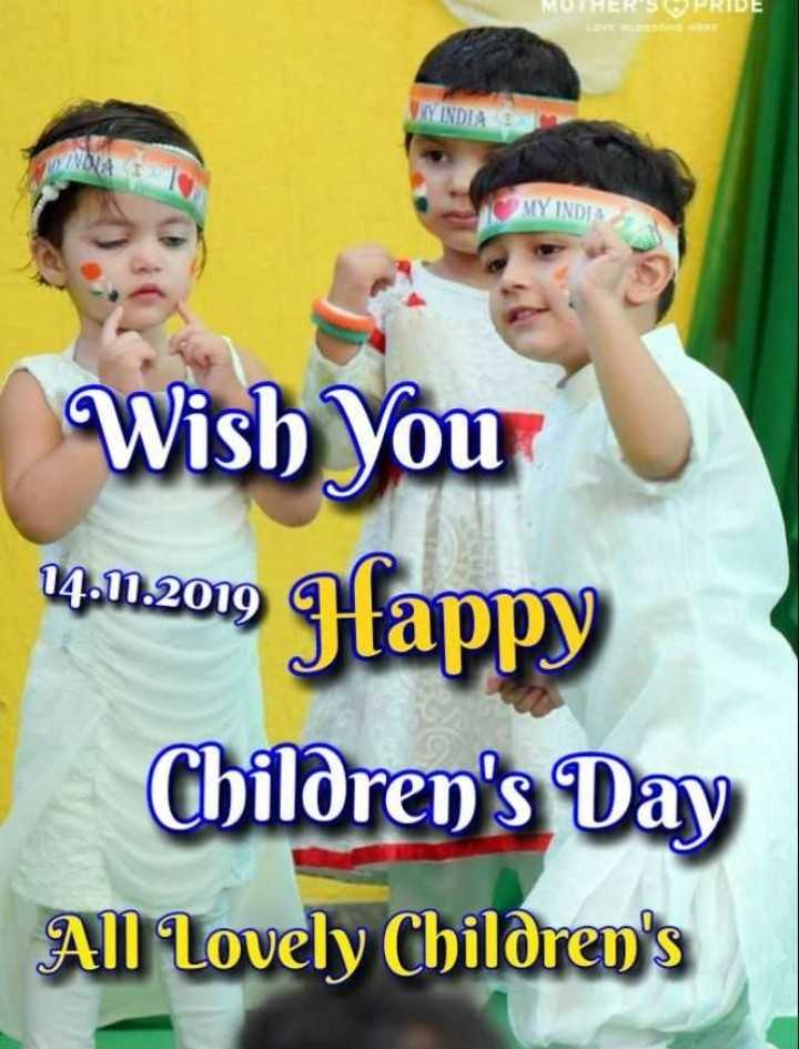 🌷 வாழ்த்து - MOTHER ' S PRIDE VISINDIA MY INDIS 14 . 11 . 2019 Wish you uneoro fappy Children ' s Day All Lovely Children ' s - ShareChat