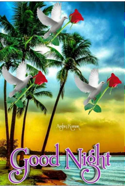 🌷 வாழ்த்து - Aashiq Kumar GoodNSE - ShareChat