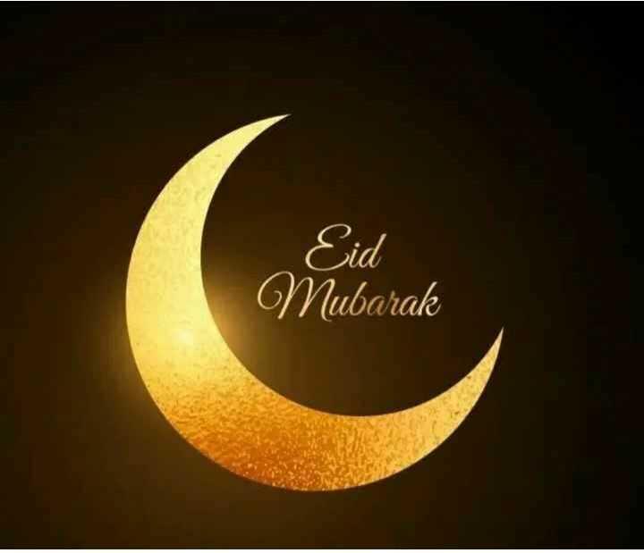 💐வாழ்த்து - Eid Mubarak - ShareChat
