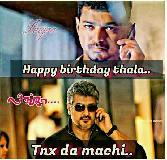 🤵விஜய் - Jangaa Happy birthday thala . . adnan . . . . Movies Tnx da machi . . - ShareChat