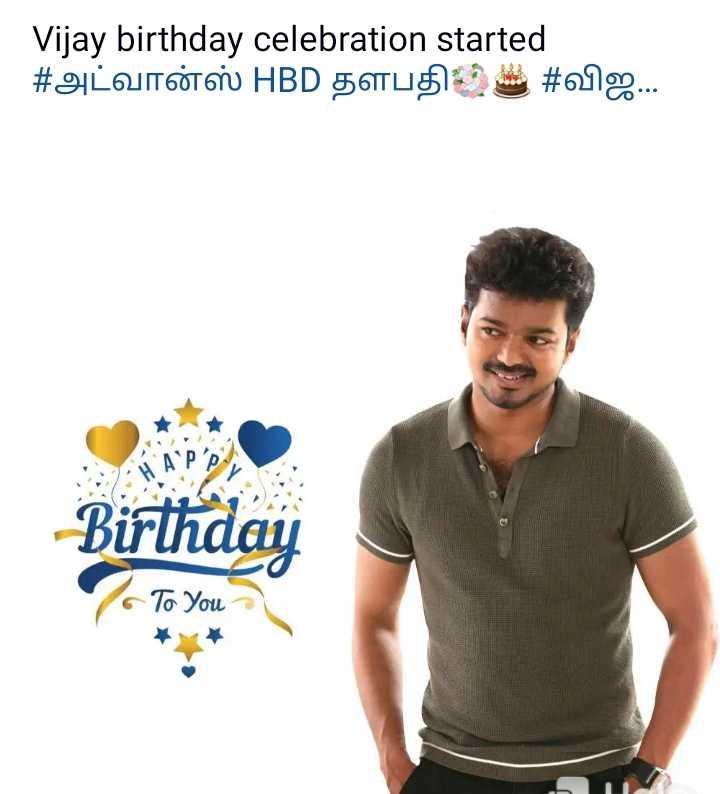 🤵விஜய் - Vijay birthday celebration started # அட்வான்ஸ் HBD தளபதி : து # விஜ . . . Birthday - To You - - ShareChat