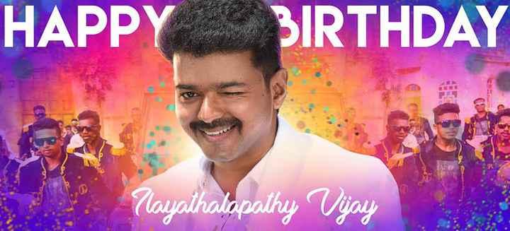 🤵விஜய் - HAPPY BIRTHDAY Mayathalapathy Vijay - ShareChat