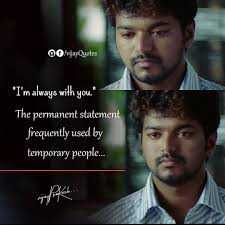 🤵விஜய் - O Outes I ' m always with you . The permanent statement frequently used by temporary people . . . - ShareChat