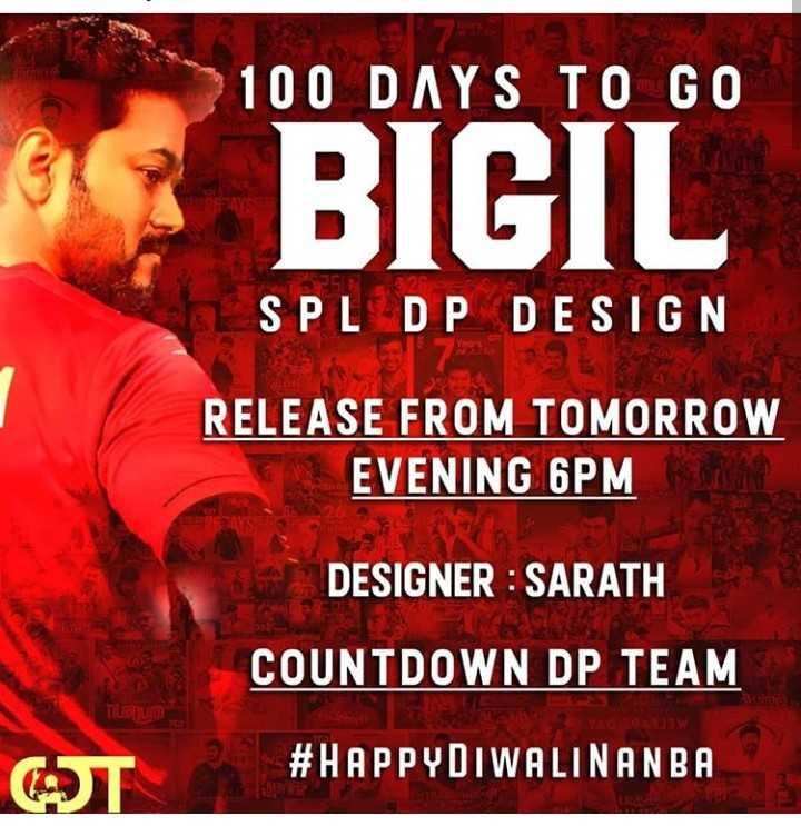 🤵விஜய் - 100 DAYS TO GO LG BIGIL 3 : 26 SPL DP DESIGN RELEASE FROM TOMORROW EVENING 6PM DESIGNER : SARATH COUNTDOWN DP TEAM OT # HAPPY DIWALINANBA - ShareChat
