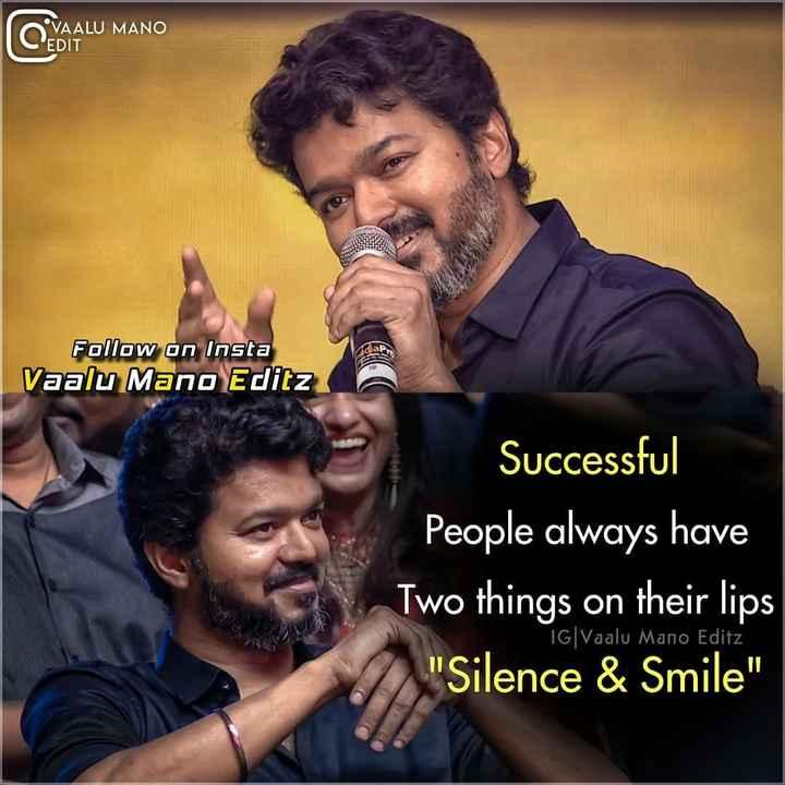 🤵விஜய் - VAALU MANO EDIT Follow on Insta Vaalu Mano Editz Successful People always have Two things on their lips Silence & Smile u Mano Editz - ShareChat