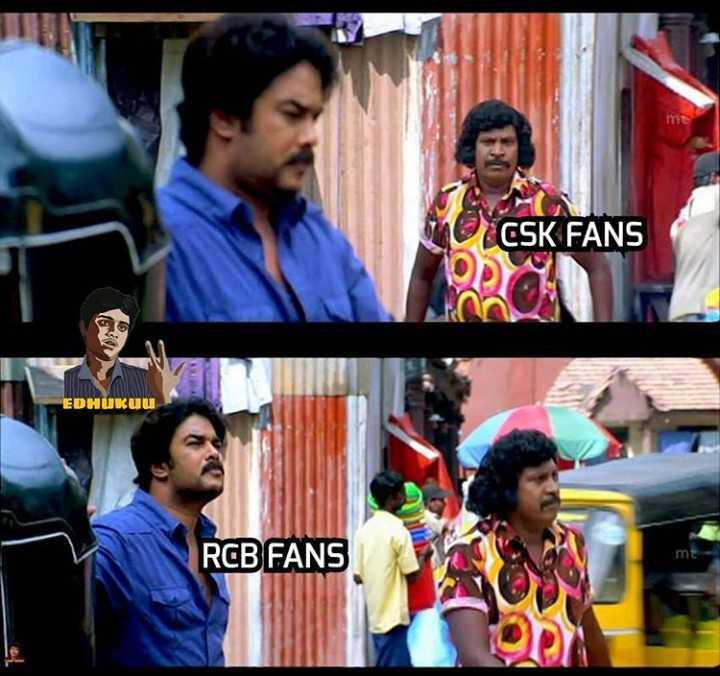 🧑 விராத் கோலி - GSK FANS EDHUKUU RGBEANS . mt - ShareChat