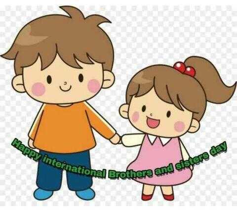 👫 అంతర్జాతీయ తోబుట్టువుల దినోత్సవం - wappy internatione tional Brothers an and sisters day - ShareChat